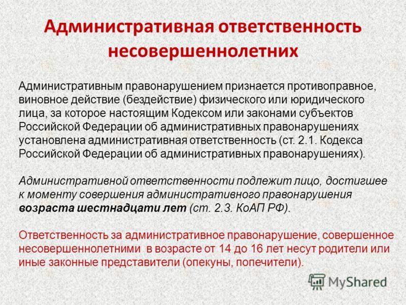 seksualnaya-energiya-klyuch-k-zdorovyu-i-protsvetaniya