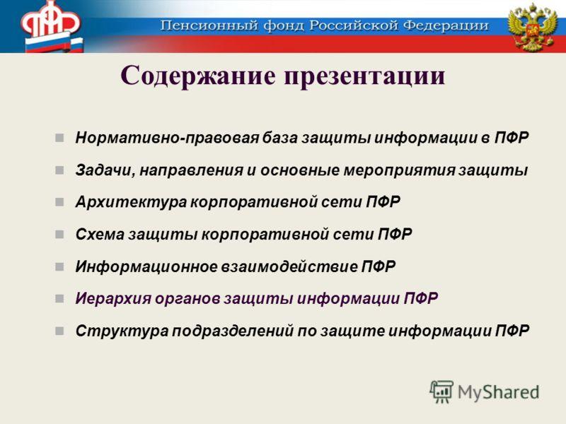 База Данных Фомс Москва