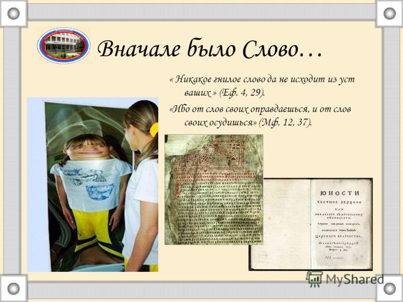 Говорят дети Детские высказывания из книги Корнея