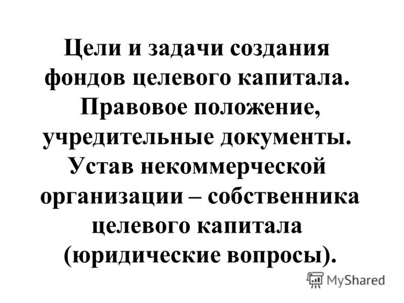 Любви азбука хентай