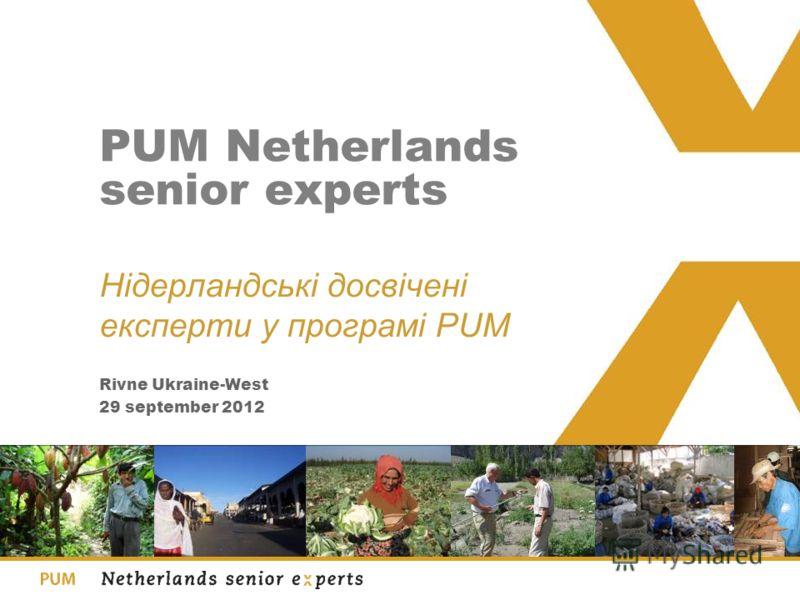 29 juni 2012 Rivne Ukraine-West PUM Netherlands senior experts Нідерландські досвічені експерти у програмі PUM