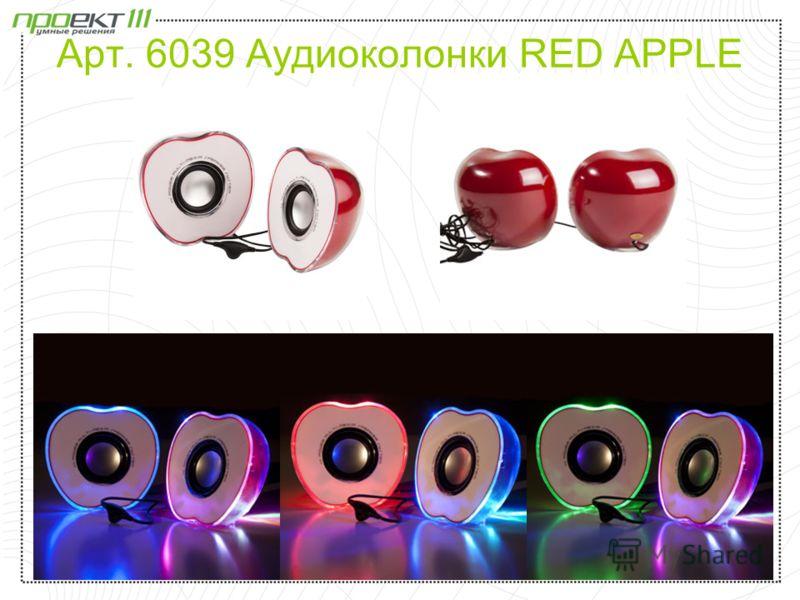 Арт. 6039 Аудиоколонки RED APPLE