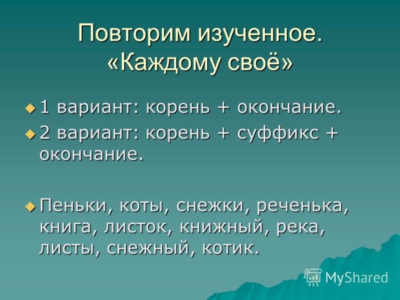 Ударение в слове quotбралаquot  russkiiyazykru