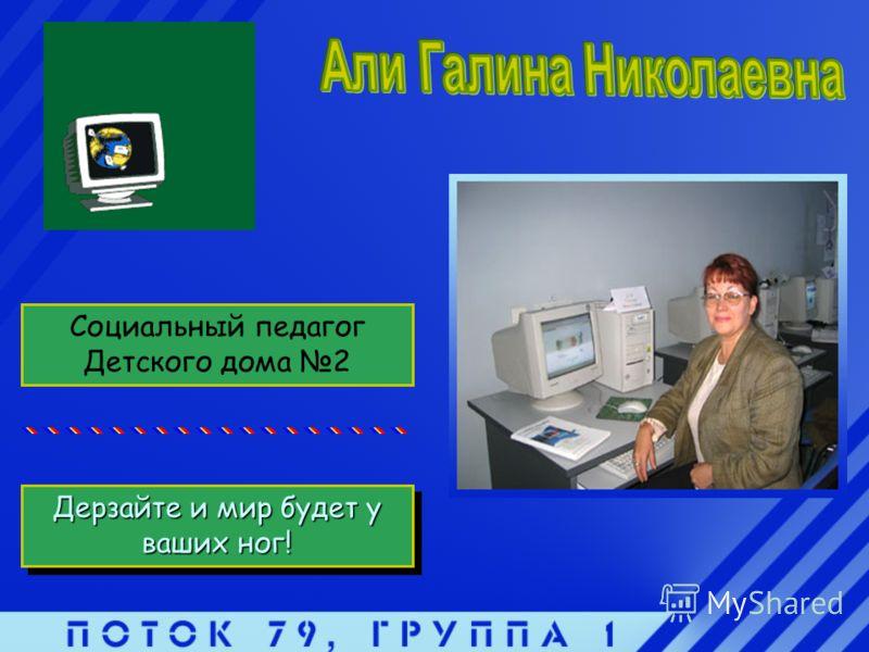 Новосибирский региональный центр Федерации Интернет Образования. Сентябрь 2003 г.