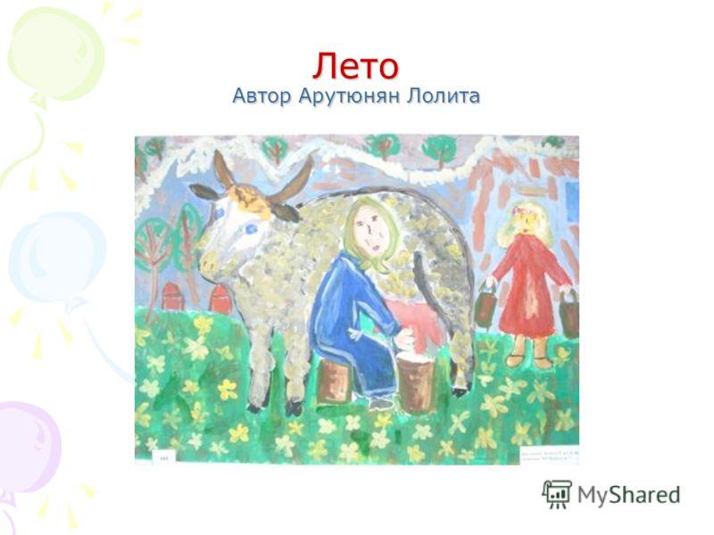 Моя семья Автор Плиев Хетаг