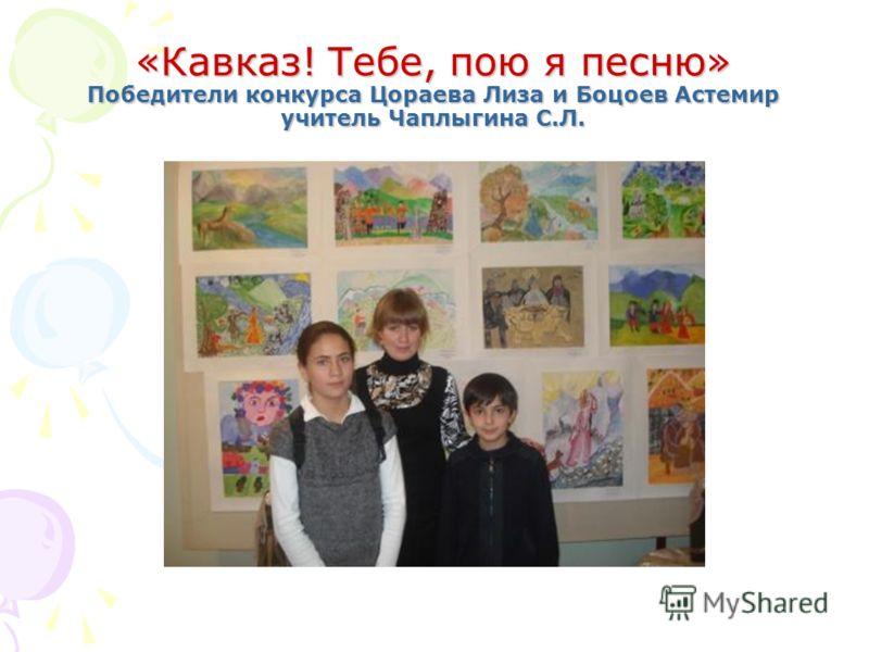 Летающий дом Автор Гугкаев Артур