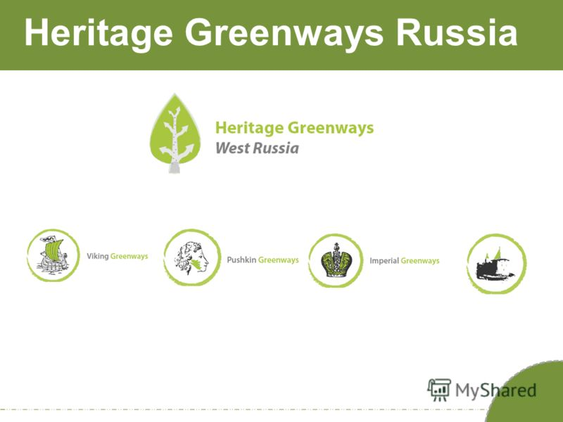 Heritage Greenways Russia