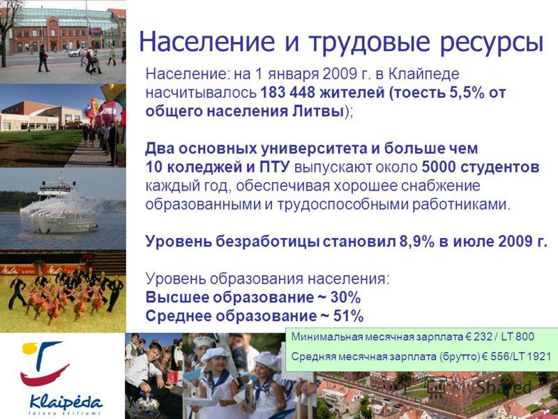 Население: на 1 января 2009 г. в Клайпеде насчитывалось 183 448 жителей (тоесть 5,5% от общего населения Литвы); Два основных университета и больше чем 10 коледжей и ПТУ выпускают около 5000 студентов каждый год, обеспечивая хорошее снабжение образов