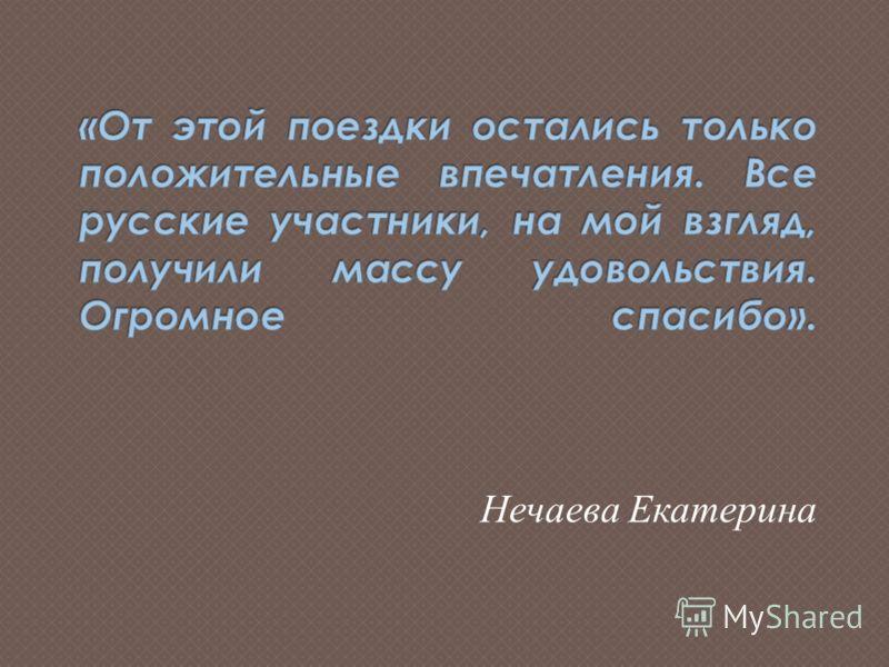 Шамова Ксения