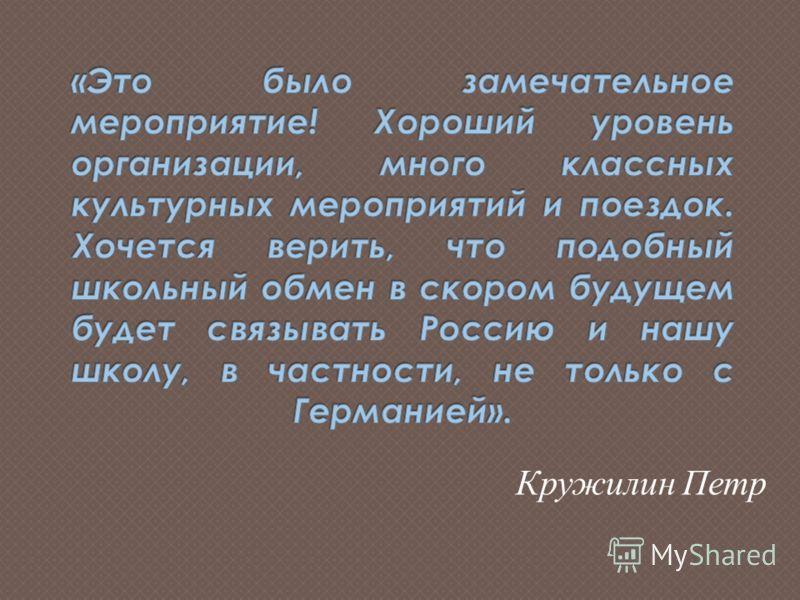 Кушнир Юлия
