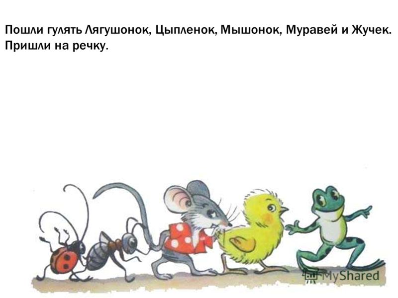 КОРАБЛИК 900igr.net