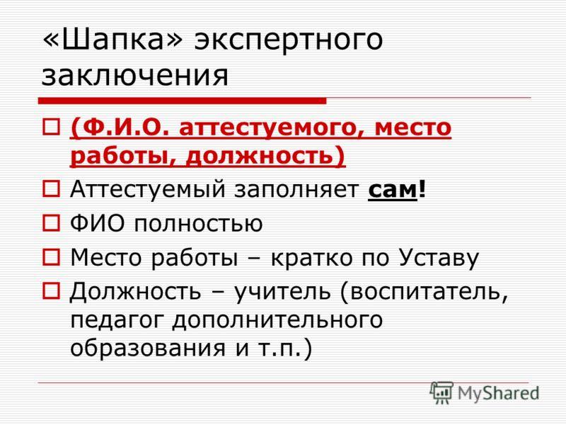 Портфолио Социального Работника Образец Скачать Без Регистрации - фото 10