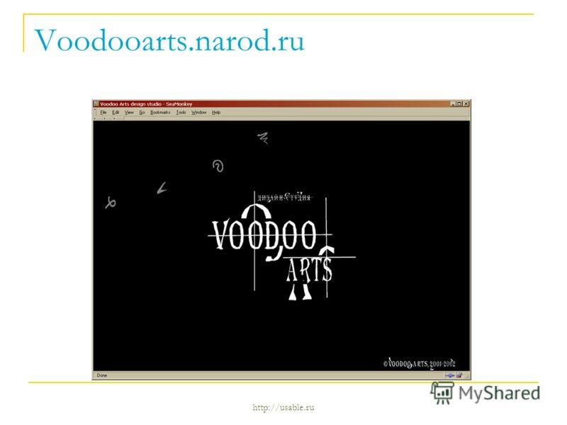 http://usable.ru Voodooarts.narod.ru