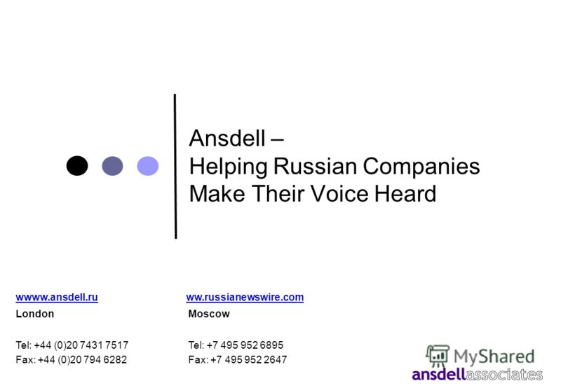 Ansdell – Helping Russian Companies Make Their Voice Heard wwww.ansdell.ru ww.russianewswire.com LondonMoscow Tel: +44 (0)20 7431 7517Tel: +7 495 952 6895 Fax: +44 (0)20 794 6282Fax: +7 495 952 2647