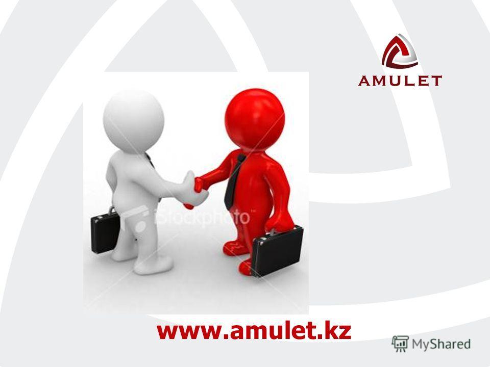 www.amulet.kz