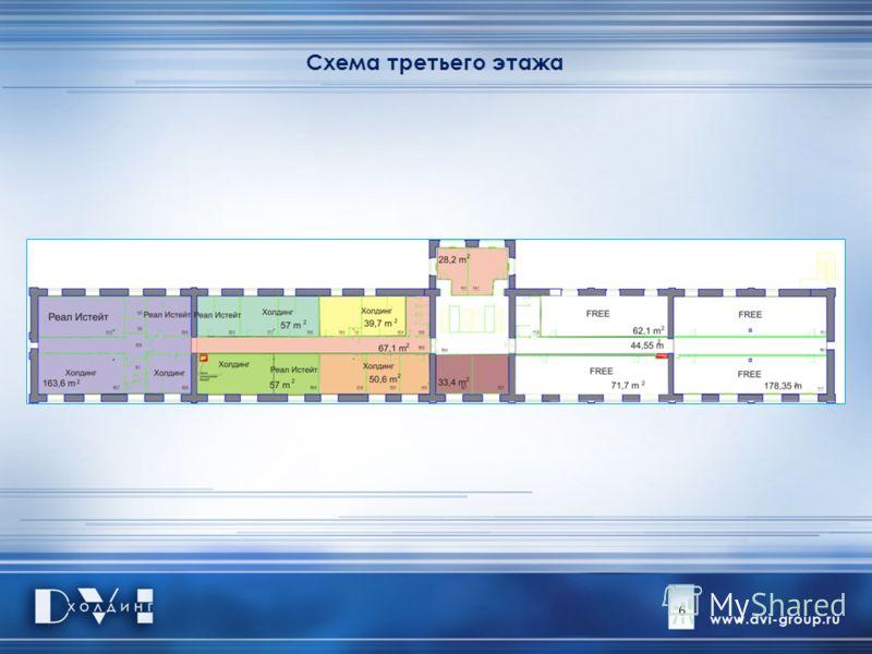 Схема третьего этажа 6