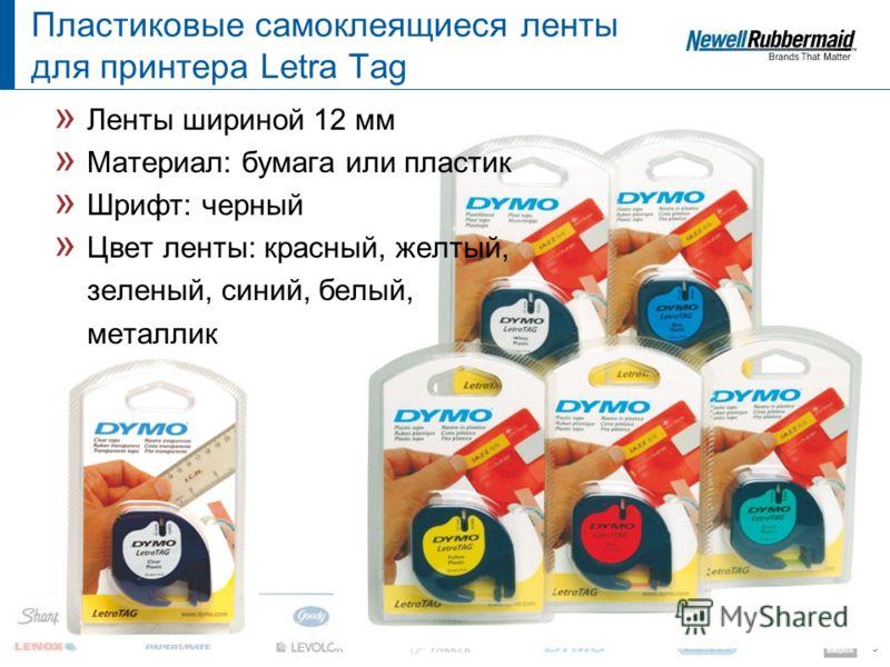 9 Пластиковые самоклеящиеся ленты для принтера Letra Tag » Ленты шириной 12 мм » Материал: бумага или пластик » Шрифт: черный » Цвет ленты: красный, желтый, зеленый, синий, белый, металлик