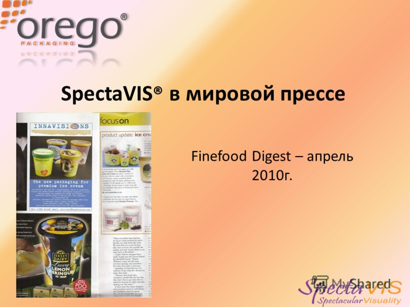 SpectaVIS ® в мировой прессе Finefood Digest – апрель 2010г.