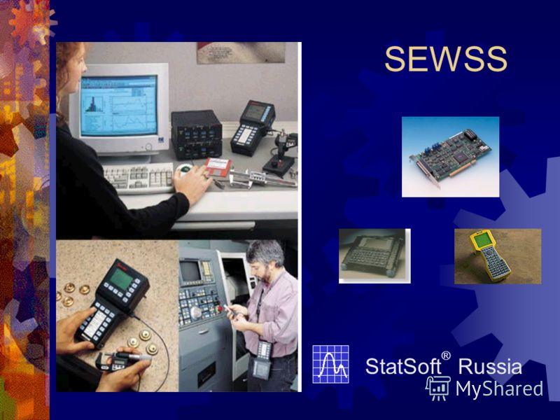 StatSoft ® Russia
