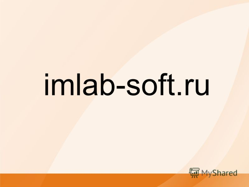imlab-soft.ru