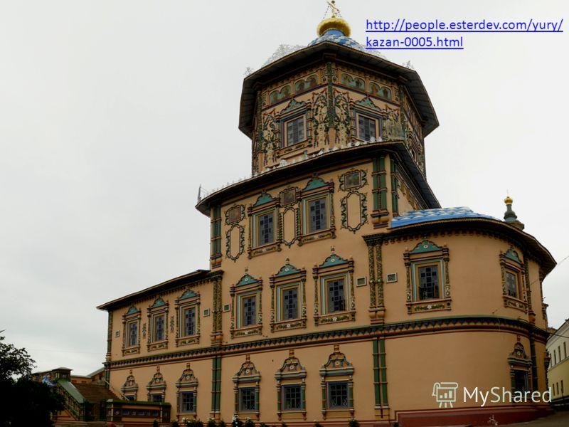 http://people.esterdev.com/yury/ kazan-0005.html