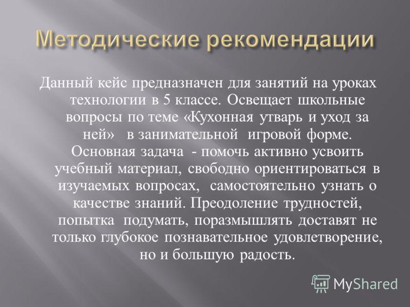 Скачать vkzenov mail ru.