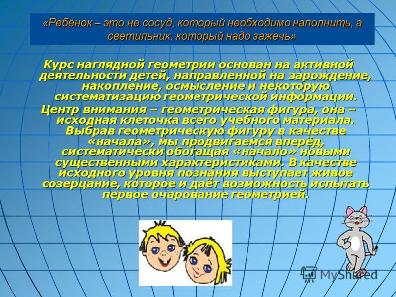 Выполнила: Учитель математики высшей категории МОУ СОШ 65 им. Б.П.Агапитова Могилёва Т.Н.