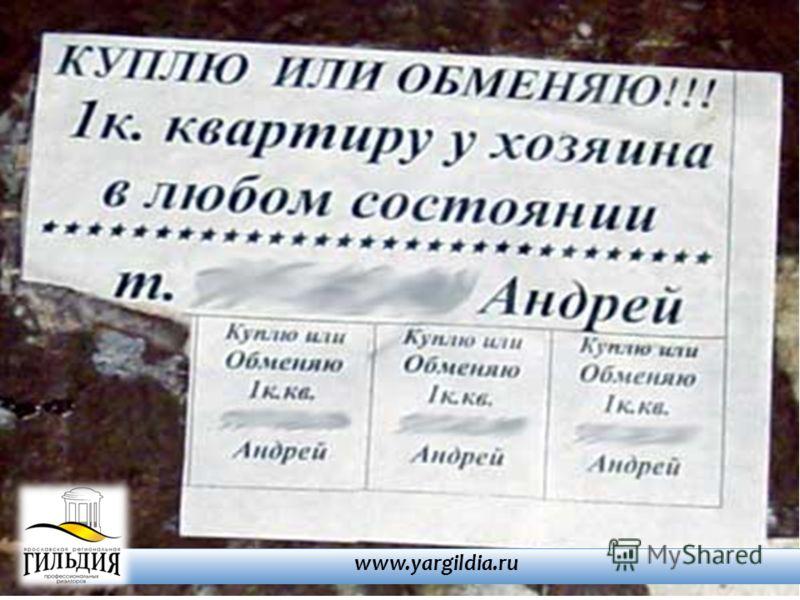 www.yargildia.ru