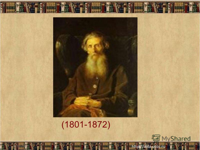 22.07.20122 (1801-1872)