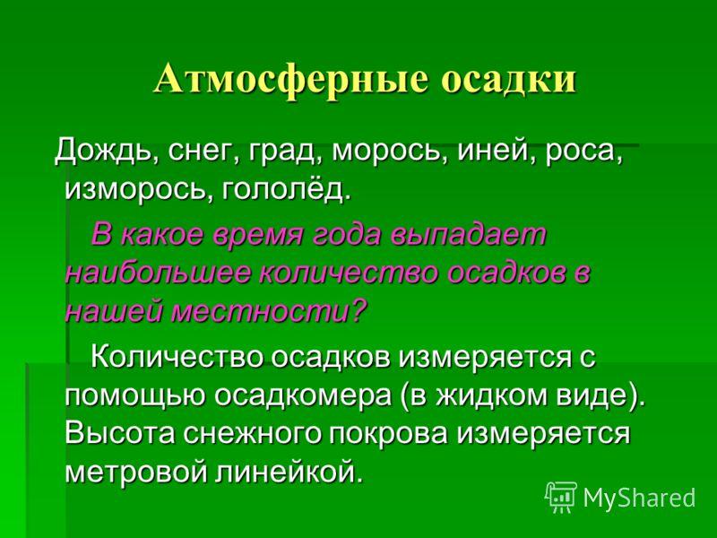 Прогноз погоды в владивостоке на 3 дня