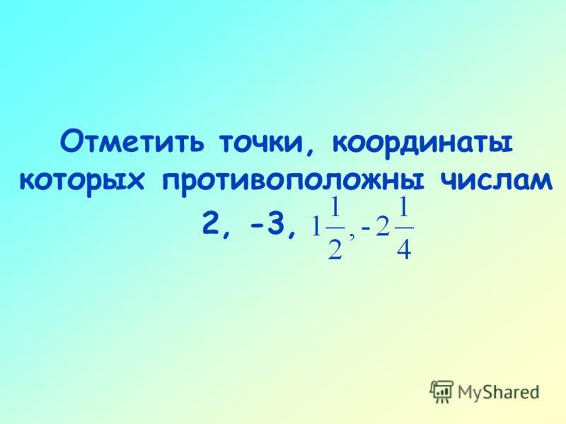 0 14-4 AВСD А ( 1 )С ( -1 )1