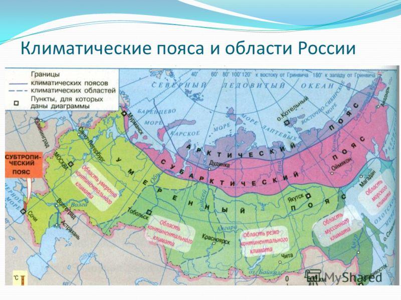 скачать карту украины для навигатора бесплатно
