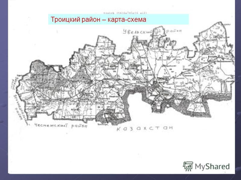 Троицкий район – карта-схема