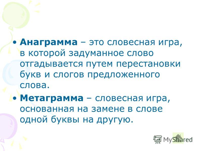 Беломорск школа 13 скачать на телефон - a