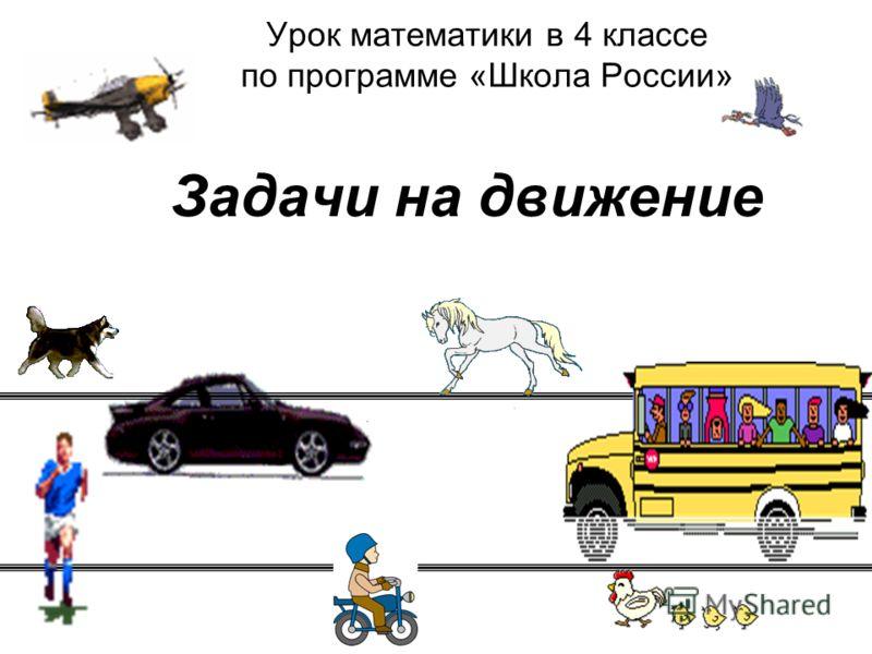 Читать учебник истории 6 класс данилов россия с древнейших читать