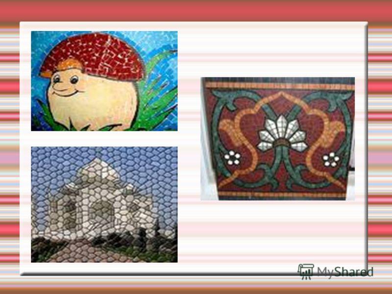 Мозаика Узор из скрепленных с друг другом кусочков смальты, разноцветныхкамешков, эмали, дерева, мозаики из стекла