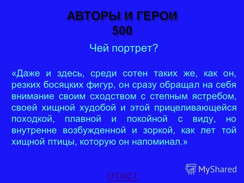 НАЗАД ВЫХОД А.П.Чехов