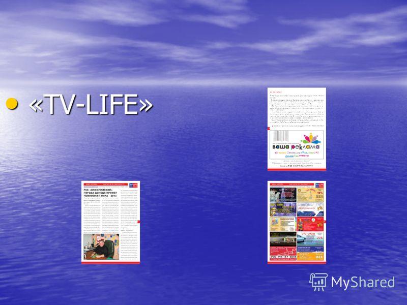 «TV-LIFE»