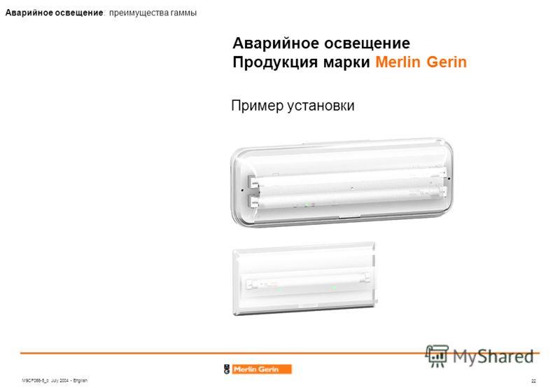 M9CF066-5_b July 2004 - English 22 Аварийное освещение: преимущества гаммы Аварийное освещение Продукция марки Merlin Gerin Пример установки