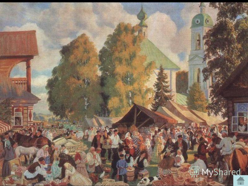 ЗАДАНИЕ 8. Опишите картину Кустодиева «Ярмарка в деревне».