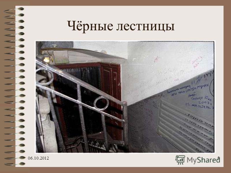 4 Но Достоевский представляет нам свой взгляд на Петербург и делает это через свои произведения. Сюжетные линии 20-ти его произведений развиваются здесь. Но это отнюдь не живописный уголок мира, а холодная тюрьма для души. Перед нами предстают