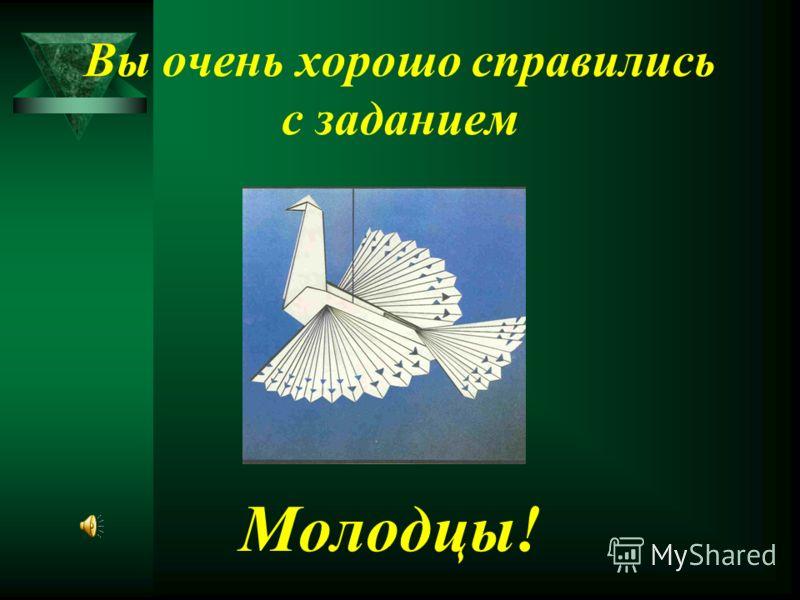Туловище птицы сделаем в технике оригами