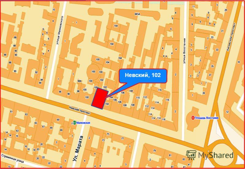 Общая информация. Карта Невский, 102 Ул. Марата