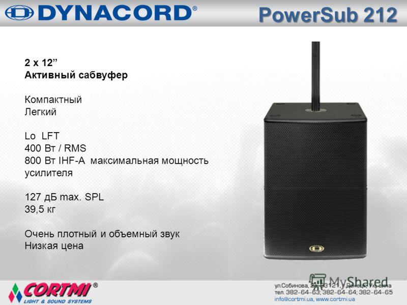 1 2 x 12 Активный сабвуфер Компактный Легкий Lo LFT 400 Вт / RMS 800 Вт IHF-A максимальная мощность усилителя 127 дБ max. SPL 39,5 кг Очень плотный и объемный звук Низкая цена PowerSub 212