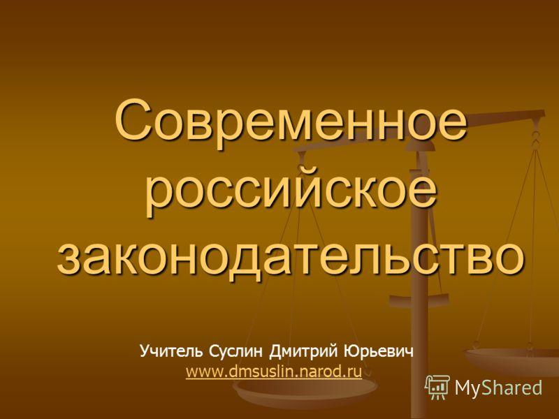 free История России. 1900 1945 гг. Практикум. 11 класс