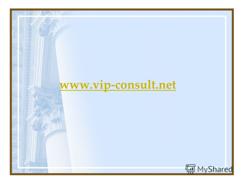 www.vip-consult.net