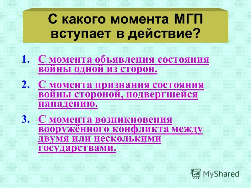 А теперь… попробуйте ответить на вопросы