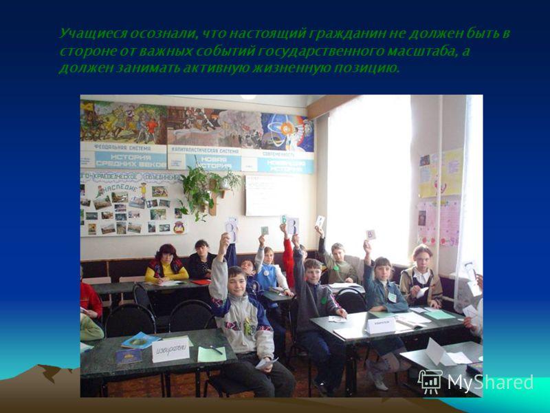 2. Участие в выборах – это, с одной стороны, право, а, с другой стороны, - почетная обязанность гражданина РФ.