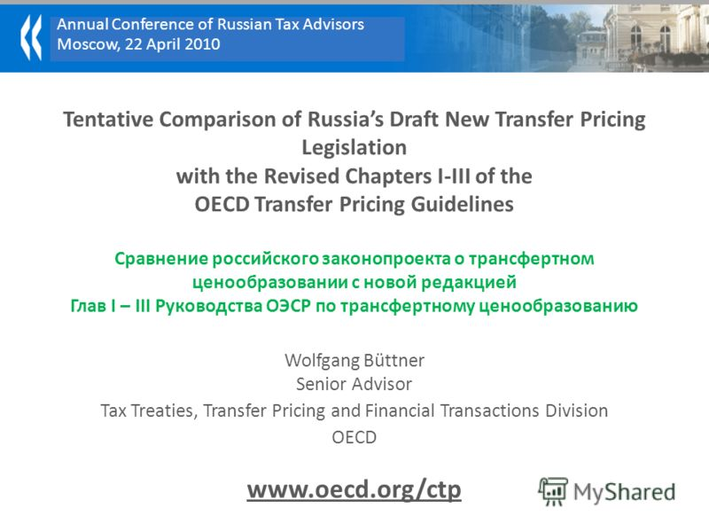 Annual Conference of Russian Tax Advisors Moscow, 22 April 2010 Tentative Comparison of Russias Draft New Transfer Pricing Legislation with the Revised Chapters I-III of the OECD Transfer Pricing Guidelines Сравнение российского законопроекта о транс