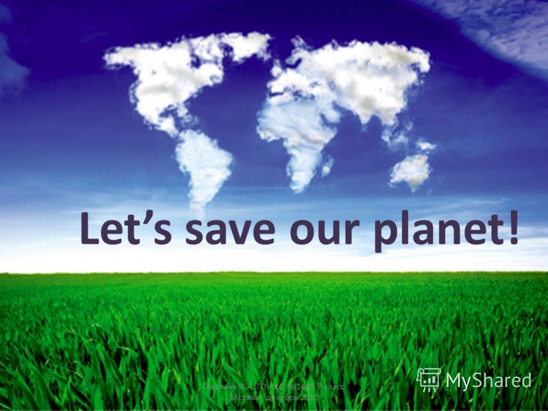 lets save our planet essay